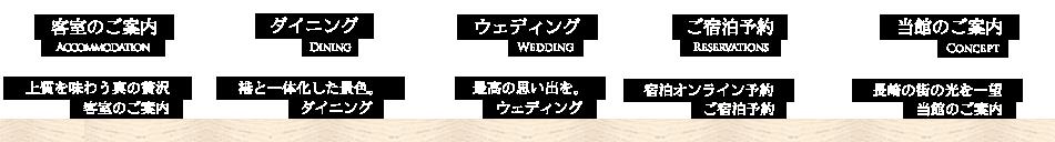 ガーデンテラス宮崎 ホテル&リゾートメインイメージ