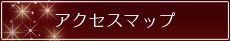 ガーデンテラス宮崎ホテル&リゾートまでのマップ