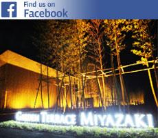 ガーデンテラス宮崎ホテル&リゾートfacebook