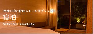 宮崎ホテル宿泊
